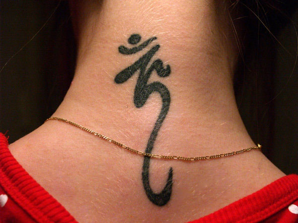 Ohm tattoo betekenis